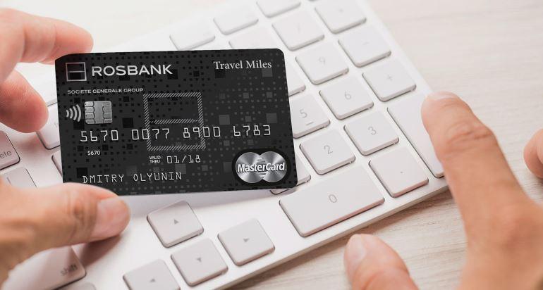 Закрытие кредитной карты Росбанка
