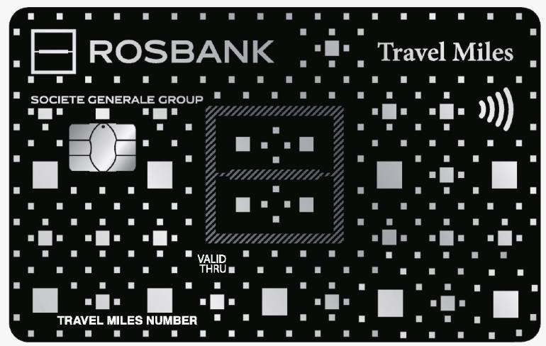 Оформление зарплатной карты в Росбанке