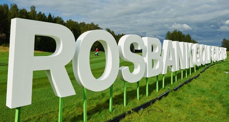 Магазины партнеры Росбанка