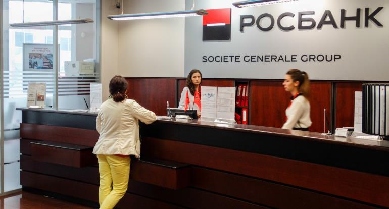 Открытие расчетного счета для ИП в Росбанке