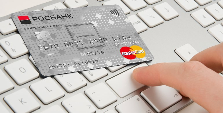 Кредитная карта от Росбанка: условия, преимущества